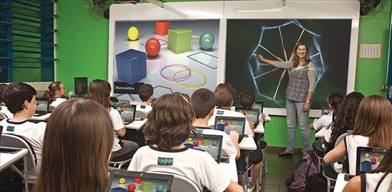 sala de aula digital